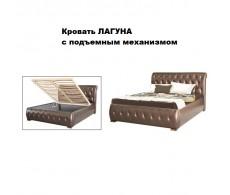Кровать с подъемным механизмом ЛАГУНА МЕБЕЛЬ СЕРВИС