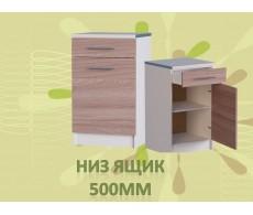 Кухня ЯСЕНЬ Эко 400 низ