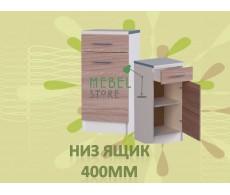 Кухня ЯСЕНЬ Эко 400 низ ящик